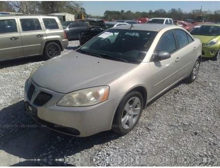 Pontiac G5 2007 price $1,073