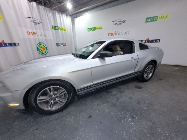 Ford Mustang 2012 price $0