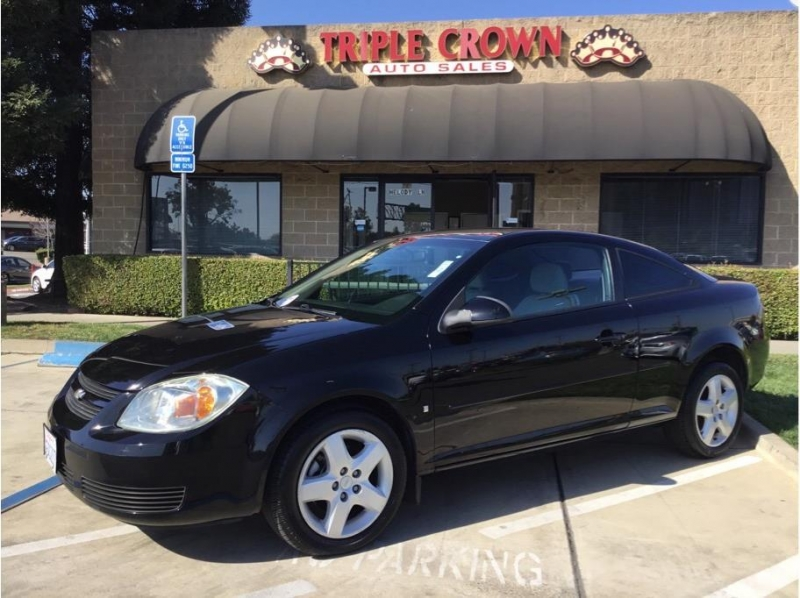 Chevrolet Cobalt 2007 price $5,995