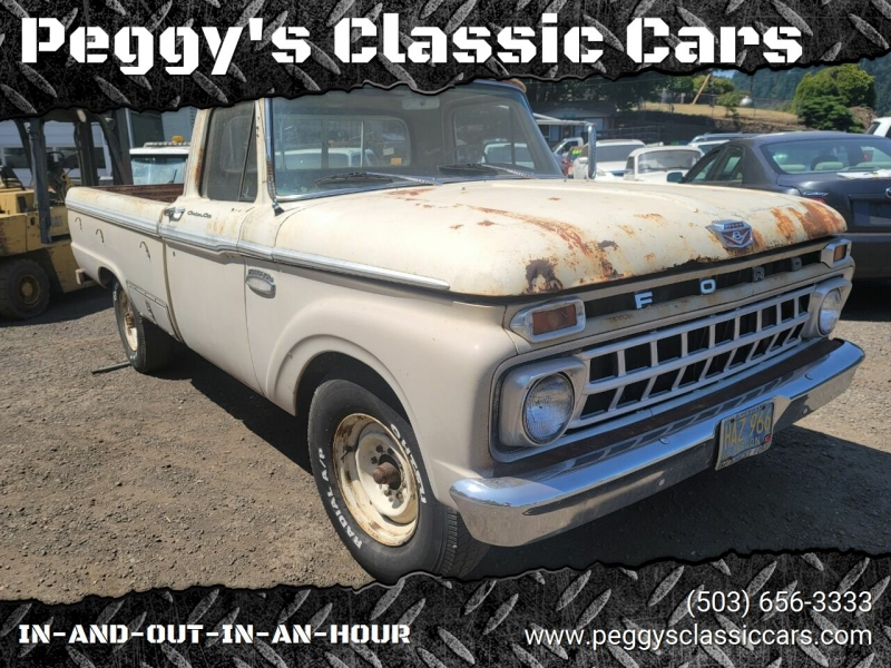Ford F-250 1965 price $3,950