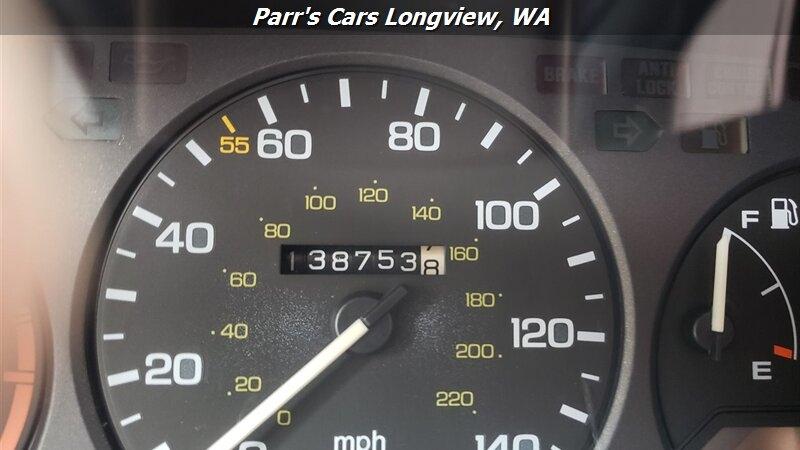 Acura Legend 1990 price $2,495