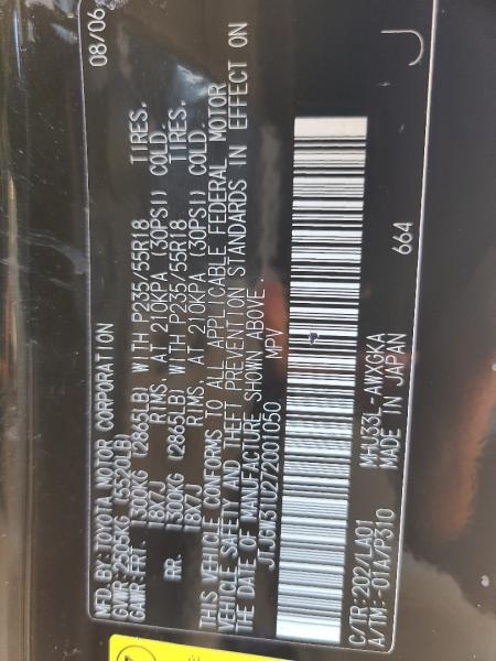 Lexus RX 400h 2007 price $7,900