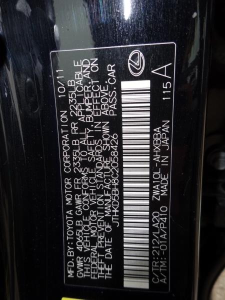 Lexus CT 200h 2012 price $8,750