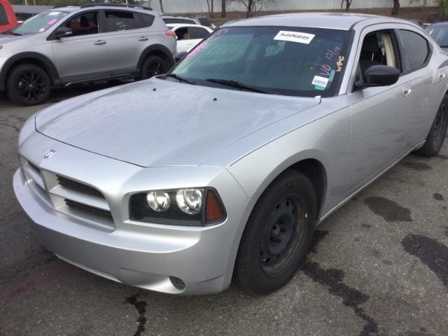 Dodge Charger 2008 price $3,950