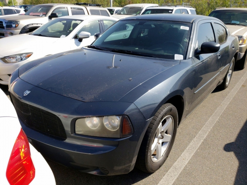 Dodge Charger 2008 price $5,250