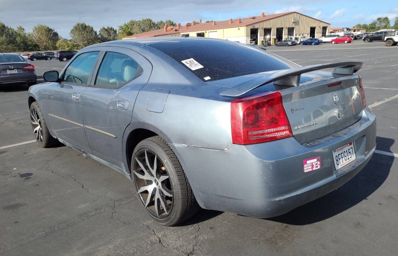 Dodge Charger 2007 price $4,750