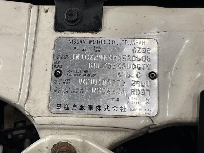 Nissan 300ZX 1992 price $23,995