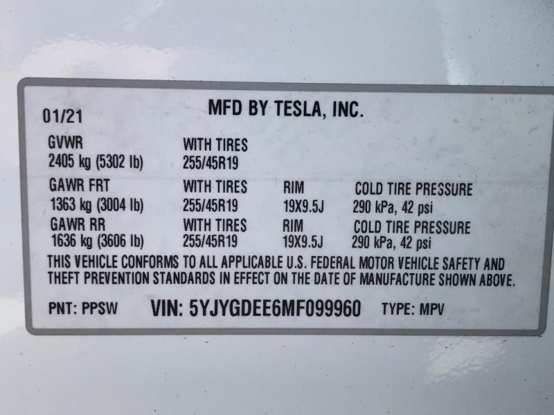 Tesla Model Y 2021 price $58,995