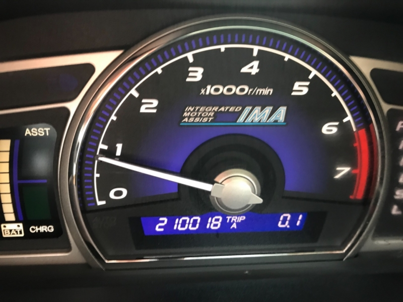 Honda Civic Hybrid 2006 price $3,695 Cash