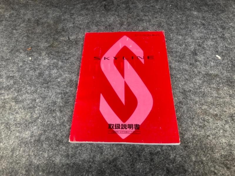 Nissan Skyline GTS R33 1995 price $18,999