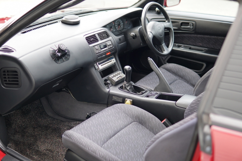 Nissan Silvia 1994 price $0