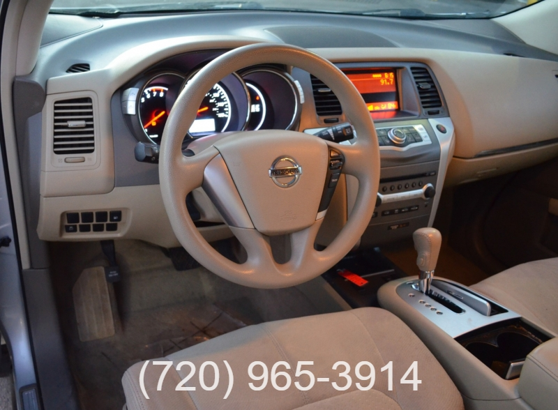 Nissan Murano 2011 price 6990+299D&H