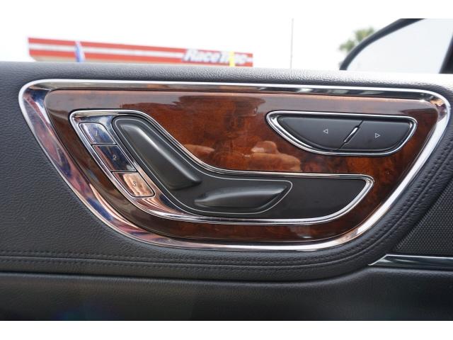 Lincoln Continental 2017 price $17,115