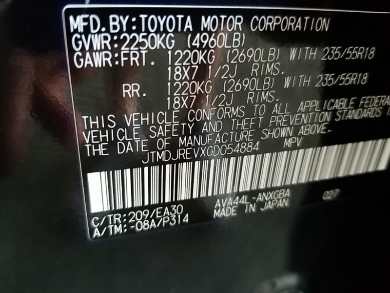 Toyota RAV4 Hybrid 2016 price $25,177