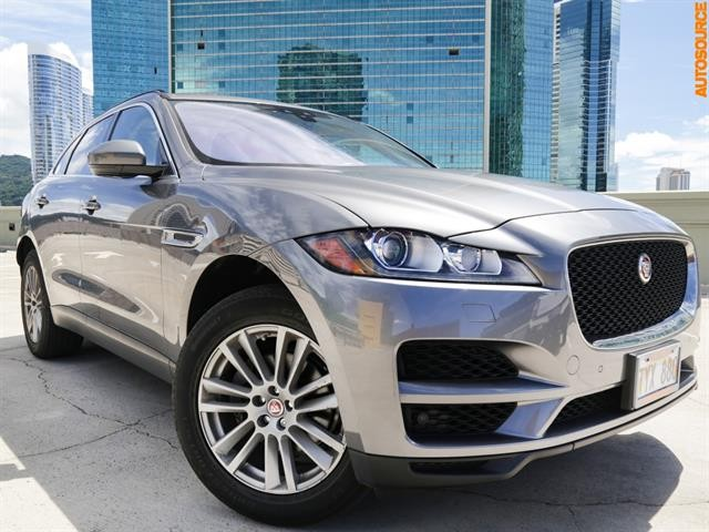 Jaguar F-PACE 2017 price $39,995