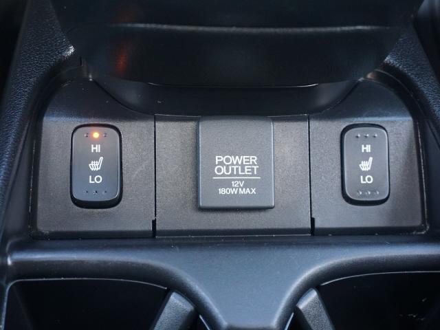 Honda CR-V 2014 price $16,988