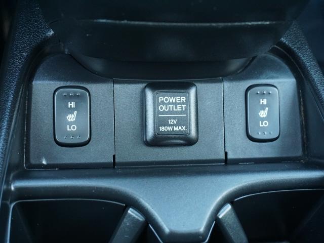 Honda CR-V 2013 price $17,888
